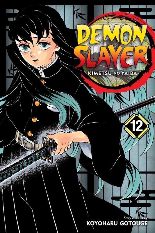 DEMON SLAYER #12 - KIMETSU NO YAIBA