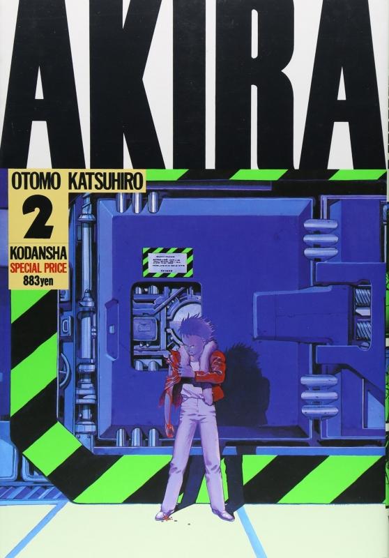 AKIRA #2 (di 6)