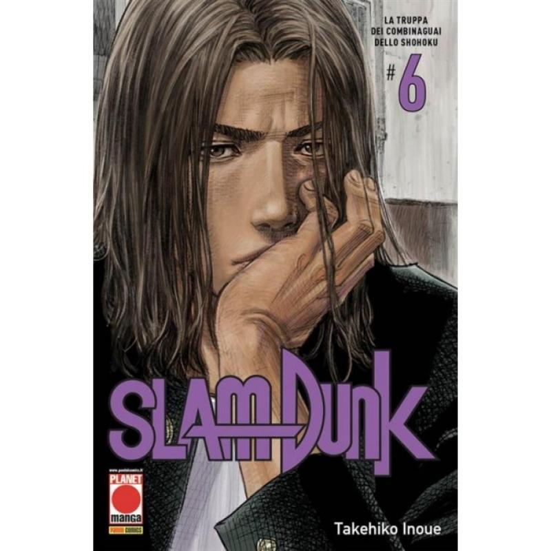SLAM DUNK #6 (DI 20)