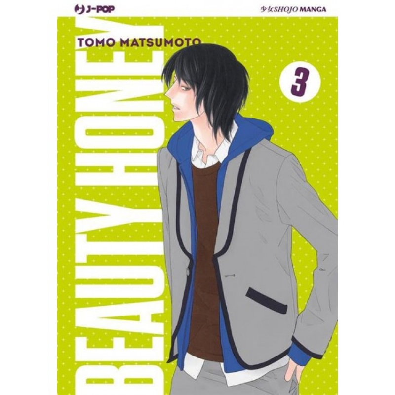 BEAUTY HONEY - Volume 3 di 3