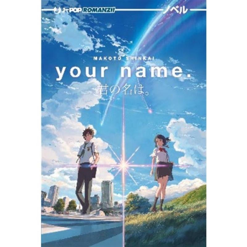 YOUR NAME - NOVEL
