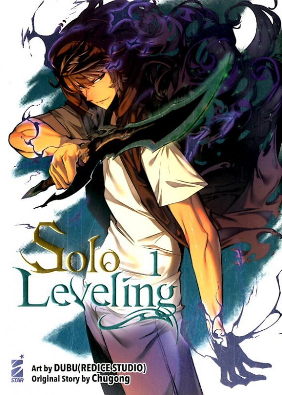 SOLO LEVELING #1 - VARIANT COVER LIMITED EDITION