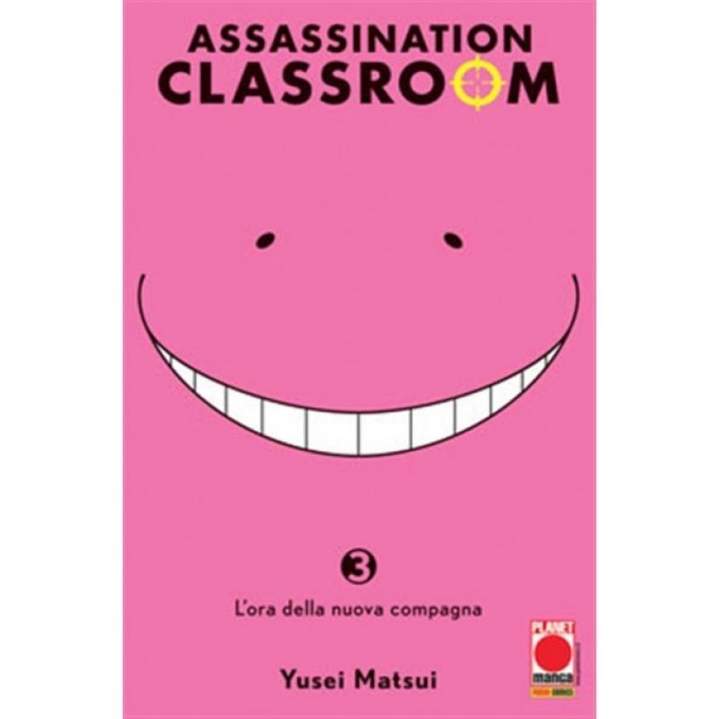 ASSASSINATION CLASSROOM #3 - RISTAMPA