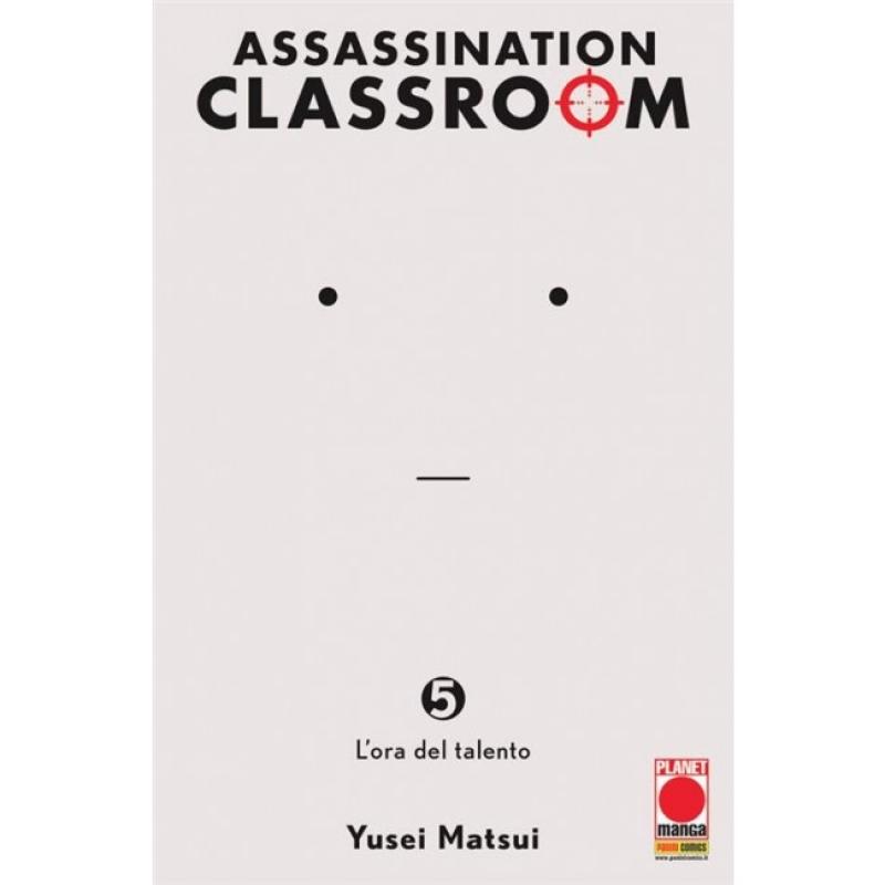 ASSASSINATION CLASSROOM #5 - RISTAMPA