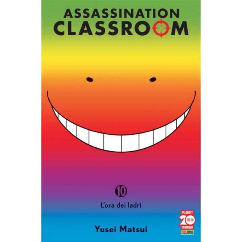 ASSASSINATION CLASSROOM #10