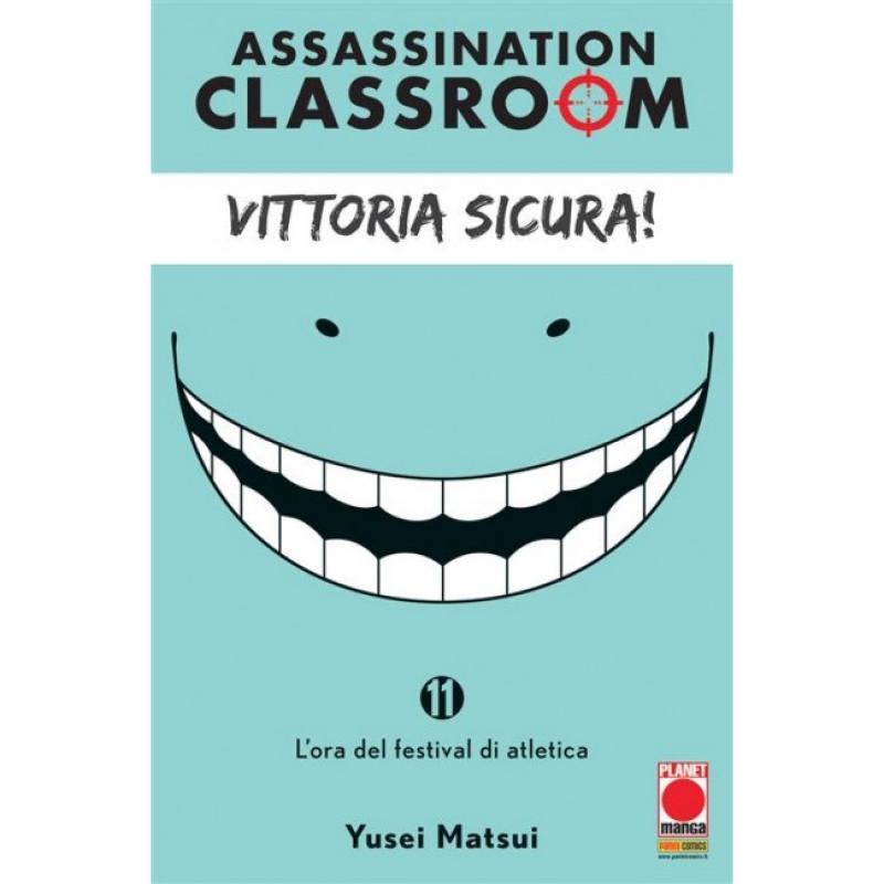 ASSASSINATION CLASSROOM #11 - RISTAMPA