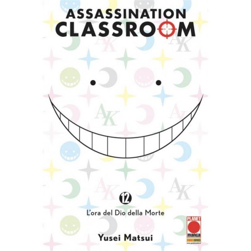 ASSASSINATION CLASSROOM #12 - RISTAMPA