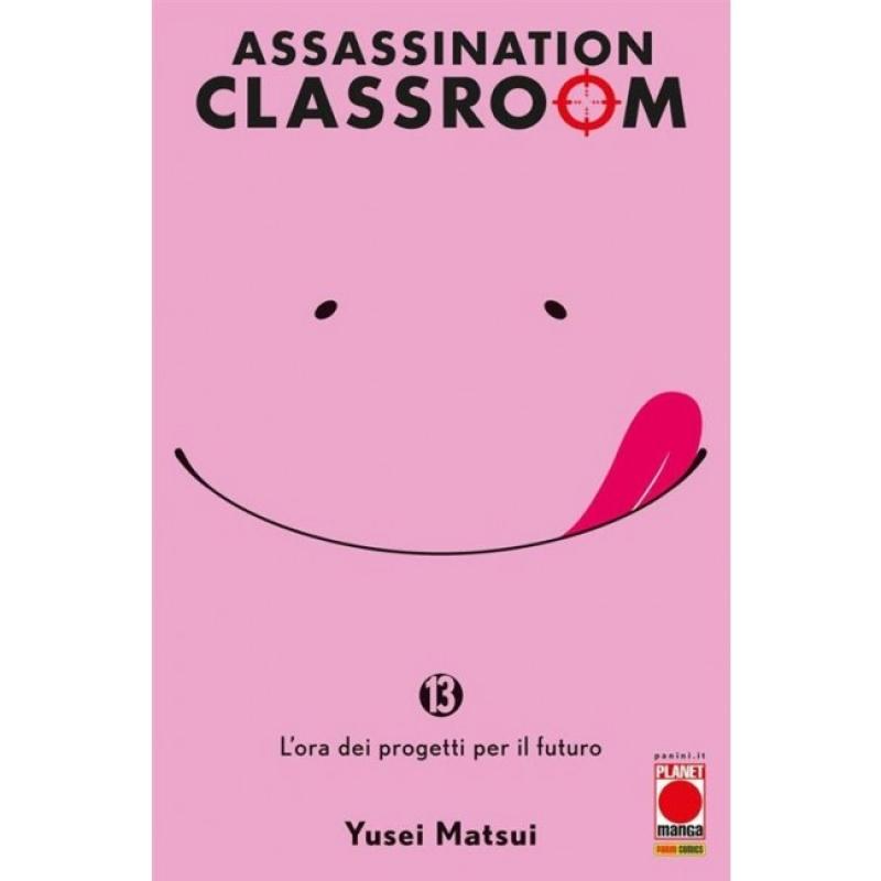 ASSASSINATION CLASSROOM #13 - RISTAMPA