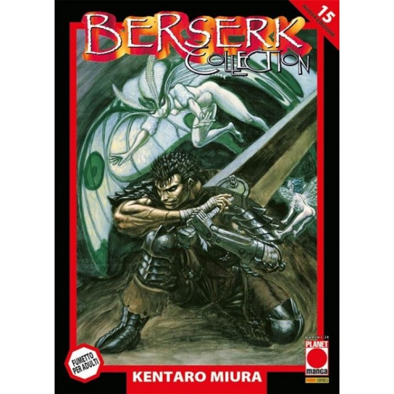 BERSERK COLLECTION SERIE NERA #15 - RISTAMPA