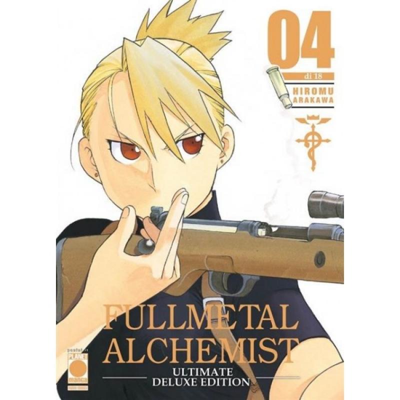 FULLMETAL ALCHEMIST ULTIMATE DELUXE EDITION #4 (DI 18)