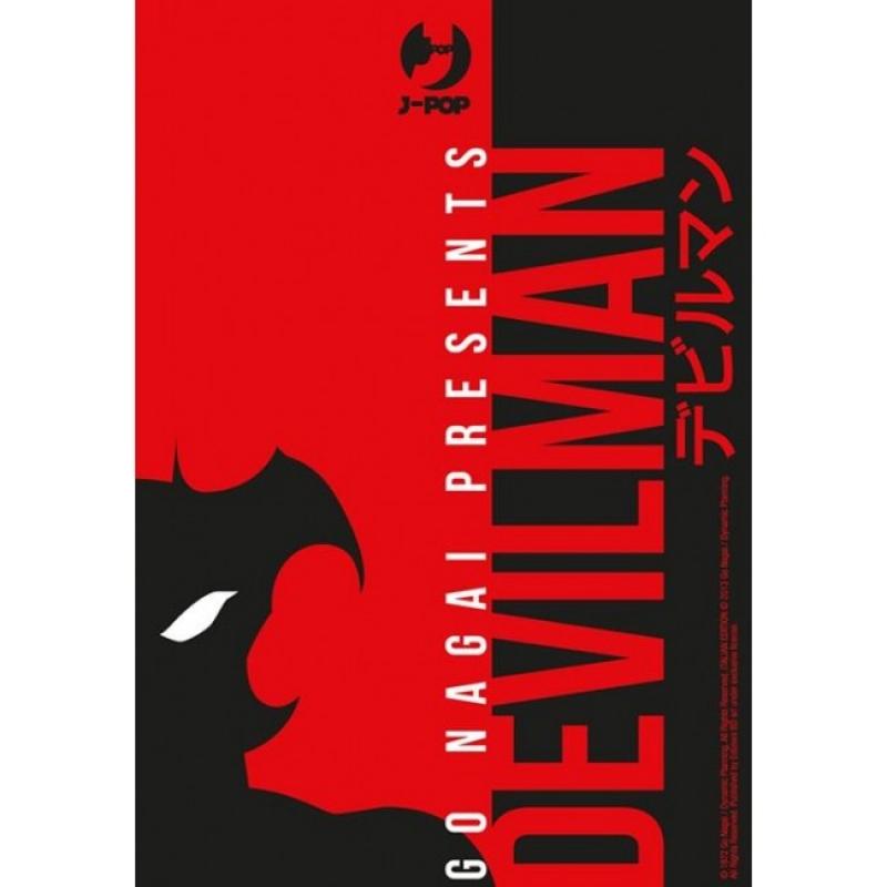 DEVILMAN ULTIMATE EDITION BOX con 5 VOLUMI
