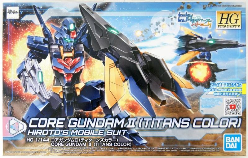 HIGH GRADE (HG) CORE GUNDAM II (TITANS COLOR) 1/144