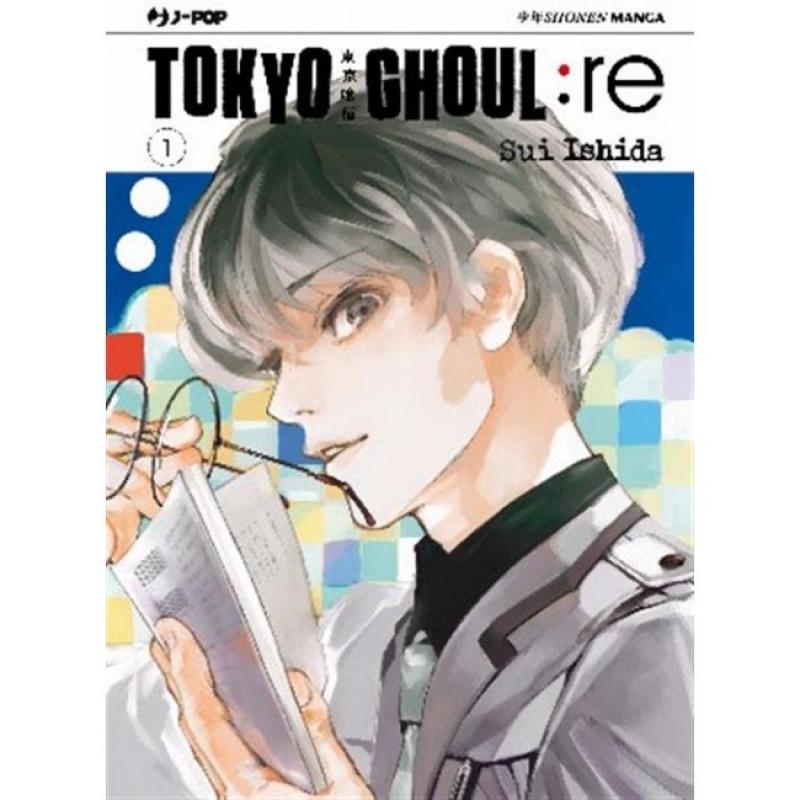 TOKYO GHOUL: RE #1