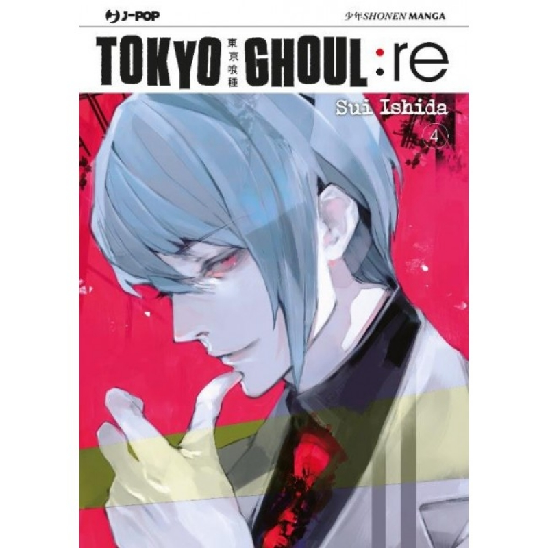 TOKYO GHOUL: RE #4
