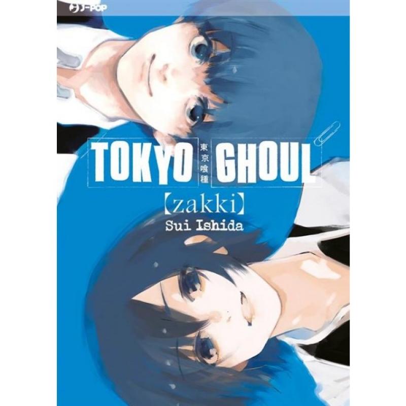 TOKYO GHOUL - ZAKKI - ARTBOOK