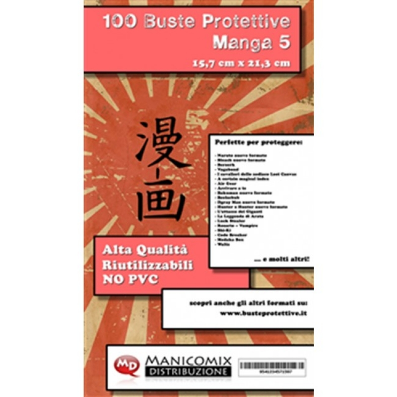 100 BUSTE PROTETTIVE MANGA 5 (15,7 X 21,3 Cm)