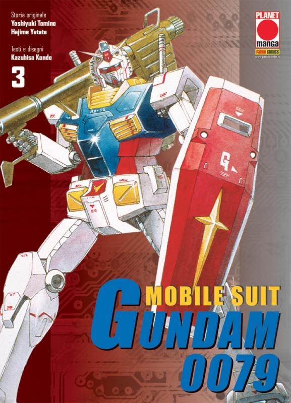MOBILE SUITE GUNDAM 0079 #3