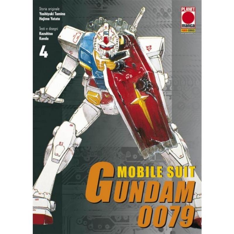 MOBILE SUITE GUNDAM 0079 #4